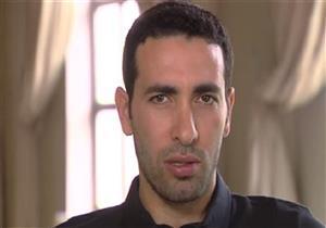 النقض تحسم مصير أبو تريكة في إدراجه بقوائم الإرهاب