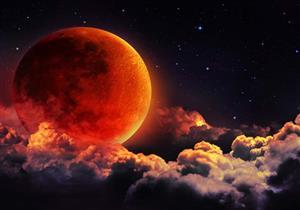 بعد الإعلان عن ظاهرة القمر الدموي.. تعرف على كيفية صلاة الخسوف