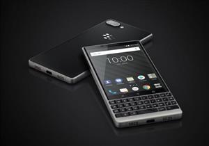 رسمياً.. بلاك بيري تطلق هاتف BlackBerry KEY2