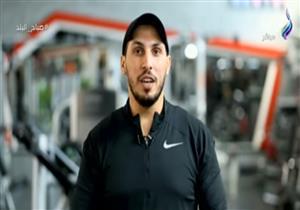 تمارين صباحية تساعد على لياقة شد الجسم - فيديو
