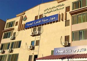 """""""القاهرة الجديدة"""": تنفيذ 8 قرارات غلق للفيلات المخالفة بالتجمع الخامس"""