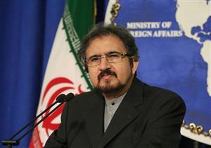 إيران تدين طرد اثنين من موظفي سفارتها في هولندا
