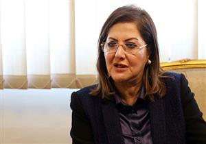 وزيرة التخطيط توضح تصريحاتها عن ارتفاع أسعار السلع
