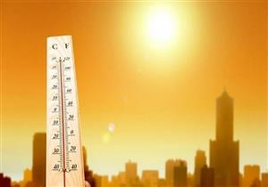 """""""الأرصاد"""" تعلن: انخفاض طفيف بدرجات الحرارة غدا.. والقاهرة 37"""