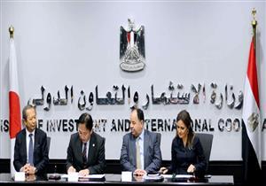 مصر واليابان توقعان منحة لإنشاء نظام مميكن لضريبة القيمة المضافة