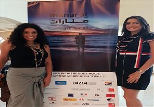 """بشرى تشارك في مهرجان """"منارات"""" للسينما المتوسطية بتونس"""