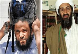 مدينة ألمانية تواجه غرامة بسبب ترحيلها حارس بن لادن