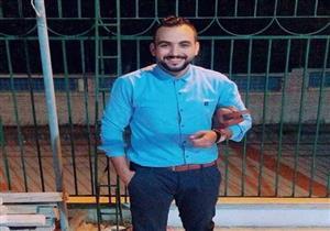 وفاة مسعف مرفق أسعاف العريش متأثرا بجراحه