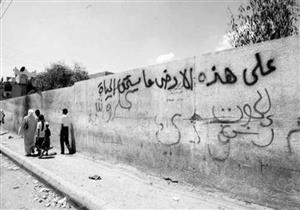 """بالصور- 10 سنوات على رحيل محمود درويش.. الجُدران """"تحنّ"""" للشاعر الفلسطيني"""