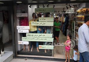 """رسالة """"واتس آب"""" من """"إمبابة"""".. حيلة سوري لـ""""شد رجل الزبون"""""""