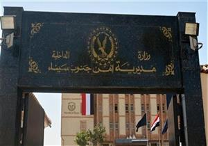 استنفار أمني حول كنائس جنوب سيناء