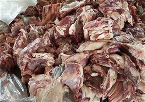 ضبط 592 كيلو جرام لحوم فاسدة بالساحل قبل بيعها للمواطنين في العيد