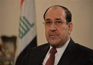 المالكي: العراق وشعبه يستحقان العمل والتضحية من أجل التقدم والازدهار