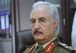 حفتر: حلف الناتو دمر البنية العسكرية في ليبيا