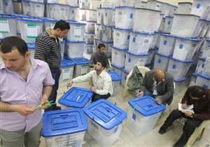 مفوضية الانتخابات العراقية تفتح باب الطعون على نتائج الانتخابات لمدة 3 أيام