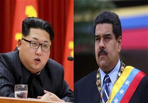 كوريا الشمالية تكشف عن رسالة تلقاها زعيمها من رئيس فنزويلا