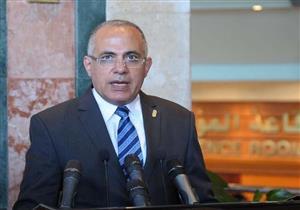 وزير الري: 400 مليون دولار استثمارات مصرية في دول حوض النيل