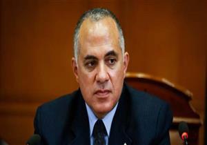 وزير الري: أسبوع القاهرة للمياه أكتوبر المقبل بحضور 70 وزيرًا