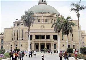 التعليم العالي توضح حقيقة قرار منع الاختلاط بالجامعات المصرية