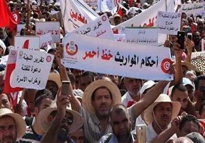"""رفع بعضهم المصاحف.. مظاهرة في تونس ضد المساواة في الإرث وإباحة """"المثلية"""""""