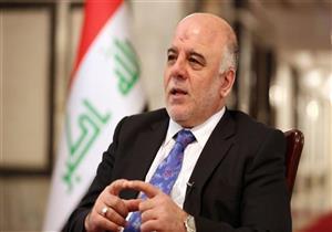 العراق يؤكد أهمية الحفاظ على العلاقات مع إيران