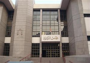 قضاة مجلس الدولة ينعون أسرة المستشار أحمد زكى نائب رئيس المجلس