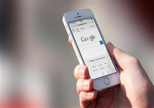 """""""جوجل"""" تعرف مكانك.. خطوات الهروب منها"""