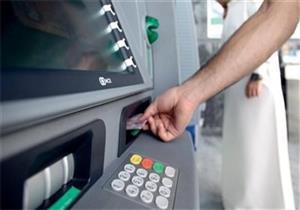 """""""إف بي آي"""" يحذر بنوك العالم من عمليات احتيال جديدة"""