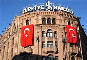 هل تستهدف أمريكا أكبر البنوك التركية في عقوباتها القادمة؟