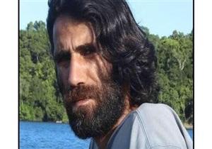 """لاجئ كردي محتجز في جزيرة نائية يكتب رواية عبر """"واتساب"""""""