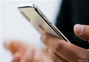 كيفية استعمال هاتف آيفون كعدسة مكبرة