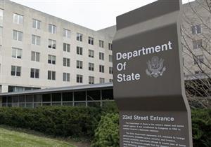 الخارجية الأمريكية: واشنطن وسول ناقشتا الضغط على بيونج يانج لنزع سلاحها النووي
