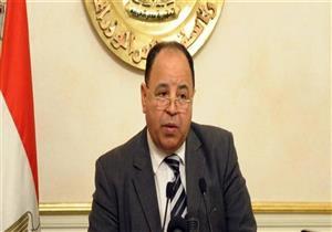 وزير المالية يكشف حقيقة إصدار عملات معدنية فئة 5 جنيهات
