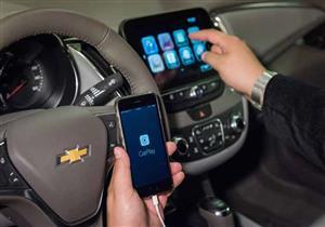 تكنولوجيا الاتصال الشبكي .. تسهل علي اللصوص سرقة السيارات