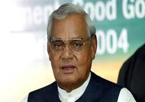 وفاة رئيس وزراء الهند السابق فاجبايي بعد صراع طويل مع المرض