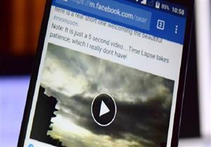 كيفية تحميل فيديوهات فيسبوك على هاتفك