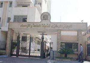 الإحصاء: 29% زيادة في براءات الاختراع التي منحتها مصر خلال 2017