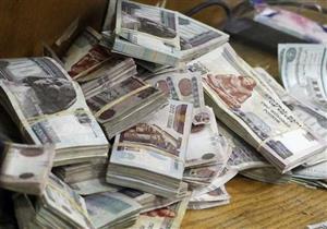 البنك المركزي: ارتفاع حجم السيولة المحلية إلى 3.4 تريليون جنيه في نهاية مايو الماضي