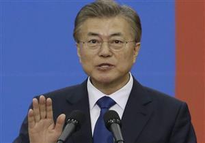 """رئيس كوريا الجنوبية يطالب البرلمان بالمصادقة على بيان """"بانمونجوم"""""""