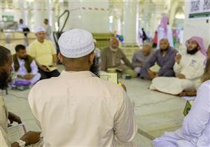 السعودية: برنامج مكثف لتصحيح التلاوة لحجاج بيت الله الحرام (صور)