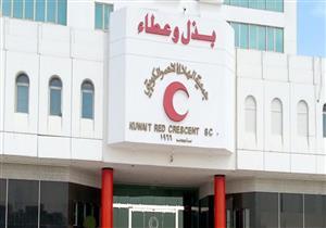 الهلال الأحمر الكويتي يرسل 10 آلاف سلة غذائية لأهالي الحُديدة