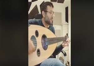 """فيديو- حمزة نمرة يعزف موسيقى لعبة """"ماريو"""" على العود"""