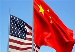 وفد صيني يزور واشنطن نهاية الشهر الجاري لإجراء مباحثات حول الاقتصاد والتجارة