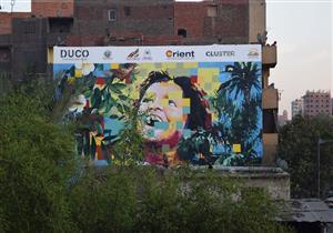 في الجيزة.. جرافيتي يخفف من درجات الحرارة