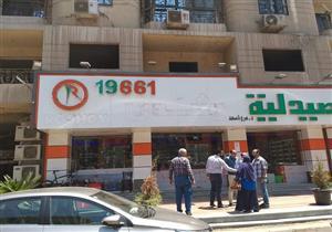 """لماذا شنّت الحكومة حملة لإزالة لافتات """"سلاسل الصيدليات"""" بالقاهرة؟"""