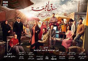 """منتج """"سوق الجمعة"""" لـ""""مصراوي"""": لهذا السبب وجهنا الشكر لـ""""جلال عامر"""""""