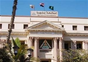 رئيس جامعة بنها: وضع اللمسات الأخيرة لافتتاح المبنى الفندقي الجديد
