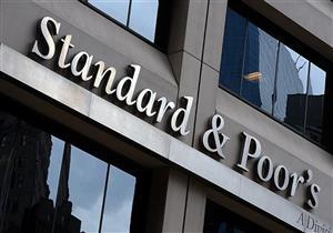 """""""ستاندرد أند بوروز"""" تتوقع انكماش الاقتصاد التركي في 2019"""