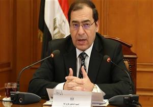 وزير البترول: مجموعة عمل تدرس التعديلات المقترحة للمناجم والمحاجر
