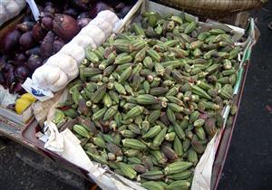 البامية بـ 10 جنيهات .. أسعار الخضروات في سوق العبور  قبل عيد الأضحى